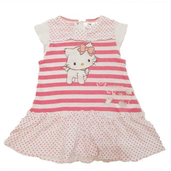 Dress – Charmmy Kitty